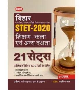 Bihar STET Shikshan Kala 21 Sets 2020 Hindi