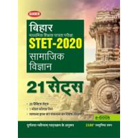 Bihar STET Samajik Vigyan  21 Sets 2020 Hindi
