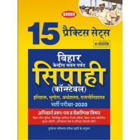 Bihar Sipahi Constable 15 Pratice Sets Exam 2020 Arts
