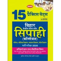 Bihar Sipahi Constable 15 Pratice Sets Exam 2020 Science