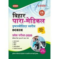 Bihar Para Medical Intermediate Exam 2020