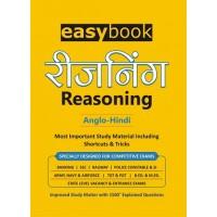 Easybook Reasoning