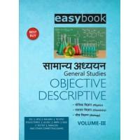 Easybook Samanya Adhyan Objective And Descriptive Vol-III