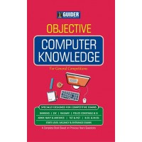 Objective Computer Knowledge