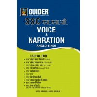 SSC Voice and Narration