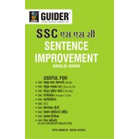 SSC Sentence Improvement