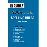 SSC Spelling Rules