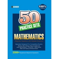 50 Practice Sets Mathematics