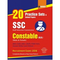 SSC Constable GD 20 Practice Sets and Solved Papers Exam 2018 E