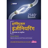 Electrical Engineering 2140 Plus Questions Objective and Descriptive Hindi