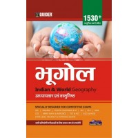 Indian and World Geography 1530  Plus Objective Questions