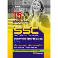 SSC CGL Tier - I 15 Practice Sets Exam 2018 Hindi