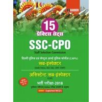 SSC CPO SI, ASI 15 Practice Sets Entrance Exam 2018 Hindi