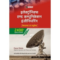 Electronics and Communication Engineering 2400 Plus Questions Hindi