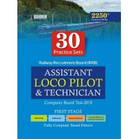 RRB Assistant Loco Pilot and  Technician 30 Practice Sets Exam 2018 English