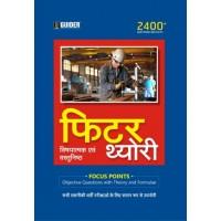 Fitter Theory Hindi