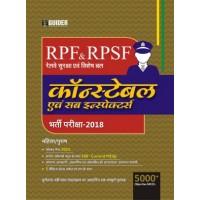 RPF-RPSF Constable Evam Sub-Inspectors Male-Female Guide 2018