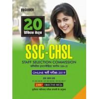 SSC CHSL 10 Plus 2 20 Practice Sets Exam 2019 Hindi