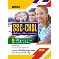 SSC CHSL 10 Plus 2 Guide 2019 Hindi
