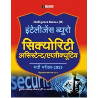 Intelligence Bureau  Security Assistant Exam 2019