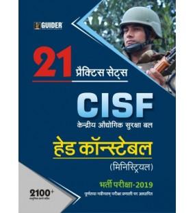 CISF Head Constable 21 Practice Sets Exam 2019