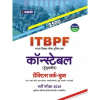 ITBPF Constable Tradesmen Practice Workbook Pariksha 2019