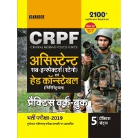 CRPF Assistant Sub - Inspectors and Head Constable Practice Workbook Exam 2019