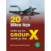 Indian Air Force  Group -X 20 Practice Sets Hindi
