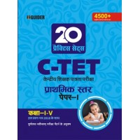 C-TET 20 Practice Sets Paper Ist Class I-V Hindi