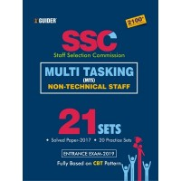 SSC Multitasking 21 Practice Sets Entrance Exam 2019 English