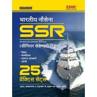 Indian Navy SSR 25 Practice Sets Hindi