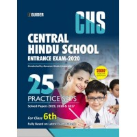 CHS Class 6th 25 Practice Sets Entrance Exam 2020  English