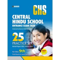 CHS Class 9th 25 Practice Sets Entrance Exam 2020  English