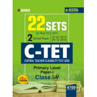 C-TET Class I-V Paper Ist 22 Sets Exam 2020 English