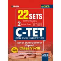 C-TET Class VI-VIII Paper II Social Studies/Science 22 Sets Exam 2020 English