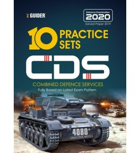 CDS 10 Practice Sets Entrance Exam 2020 English