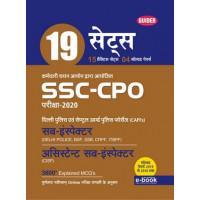 SSC-CPO SI 19 Sets Exam 2020 Hindi