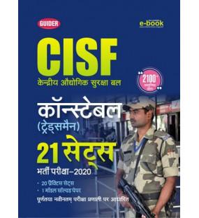 CISF Constable Tradesman 21 Sets 2020