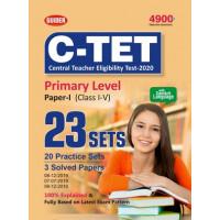 C-TET Primary Level Paper -I Class I-V 23 Sets 2020   English