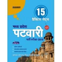 Madhya Pradesh Patwari 15 Practice Sets 2018