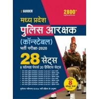 MP Police Aarakshak 28 Sets Exam 2020 Hindi