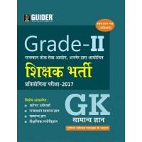 Rajasthan Grade - II G.K. Paper-I