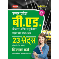 UP B.ed Vigyan Varg 23 Sets Exam 2020 Hindi