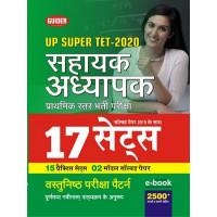 UP Super TET 2020 17  Sets 2020