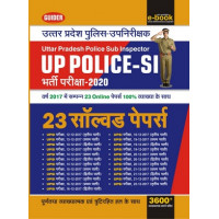 UP Police SI 23 Solved Papers 2020